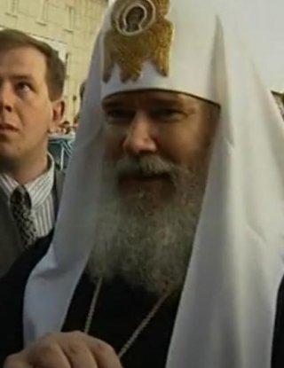 Русский крест. Визит Патриарха Алексия II в Коми край